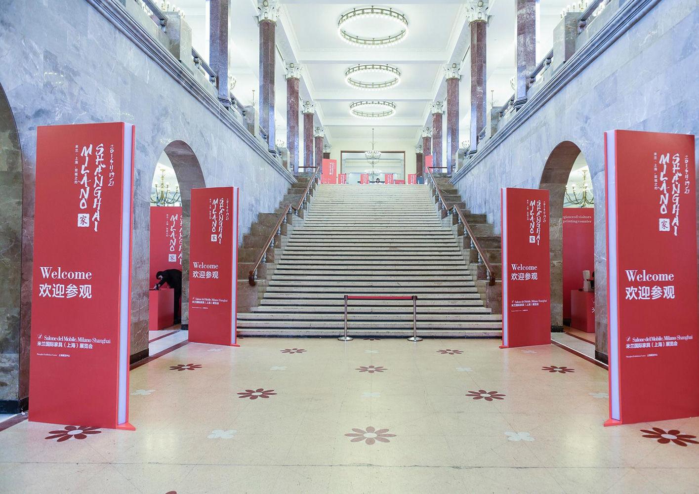 Events en shanghai salone del mobile milano shanghai for Salone mobile shanghai